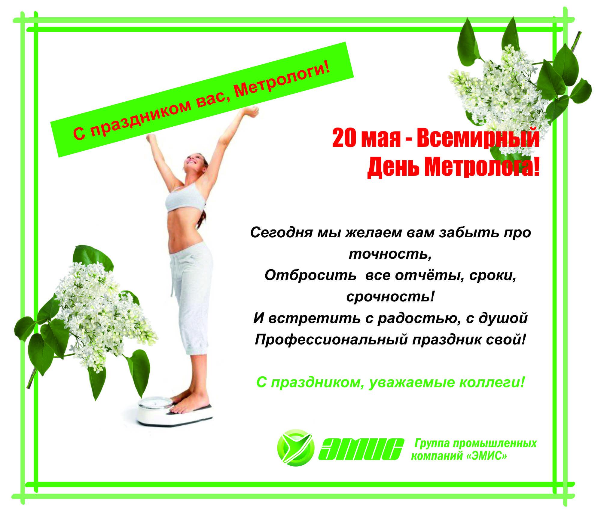 ФБУ Тверской ЦСМ - Главная 89